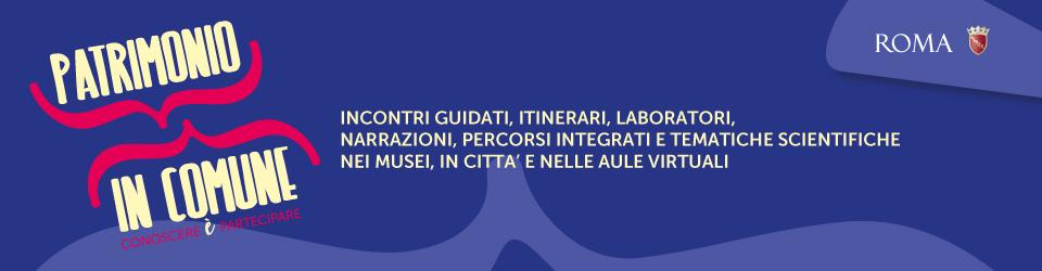 Scuole Musei in Comune Roma